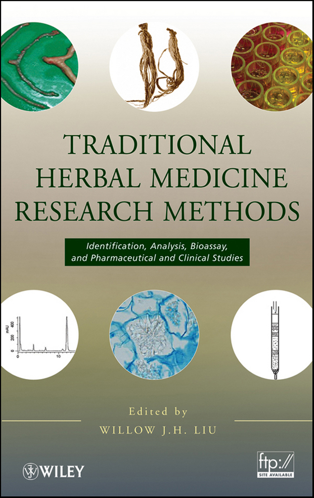 Journal of Herbal Medicine
