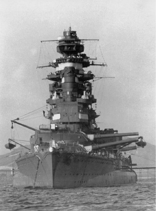 Imperial Japanese Navy Battleships 1941–45